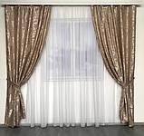 Комплект жаккардовых шторы Жаккардовые шторы с подхватами Шторы 150х270 Цвет Капучино, фото 3