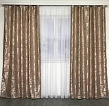 Комплект жаккардовых шторы Жаккардовые шторы с подхватами Шторы 150х270 Цвет Капучино, фото 4