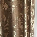 Комплект жаккардовых шторы Жаккардовые шторы с подхватами Шторы 150х270 Цвет Капучино, фото 5