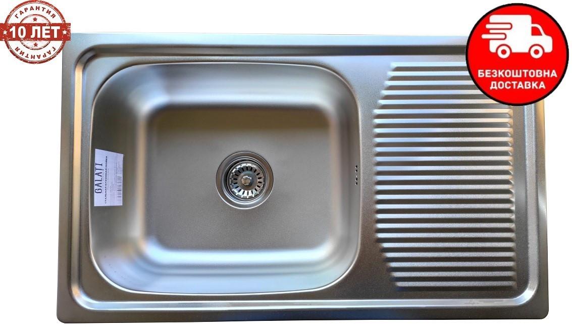 Кухонна мийка Galati Amină Satin