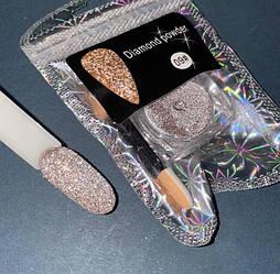 Светоотражающий сухой блеск для ногтей Diamond Powder №09