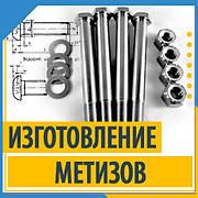 Виготовлення металовиробів по кресленнях