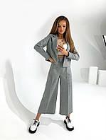 Женский брючный, стильный, классический костюм пиджак и брюки-кюлоты новинка 2021