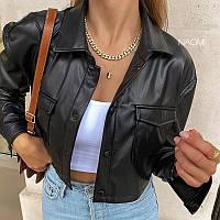 Женская весенняя куртка из эко-кожи новинка 2021