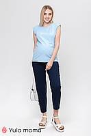 Брюки MOM для беременных новая коллекция SHELDON TR-21.061 синие