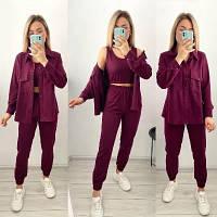 Женский спортивный костюм тройка(штаны,топ,кофта)новинка 2021