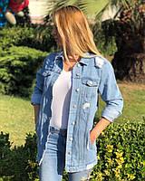 Женская весенняя куртка джинсовка новинка 2021
