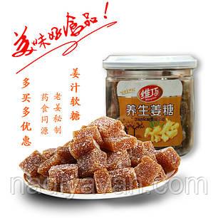 Имбирные конфеты, мармеладки  230г tm Weiqiao, фото 2