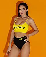 Пляжний модний купальник,роздільний купальник новинка 2021
