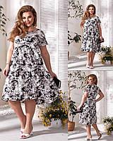 Платье летнее батал,платья большие,сарафан новинка 2021