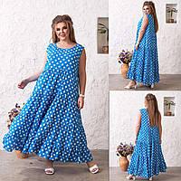 Платье летнее батал,платья большие,сарафан в горох новинка 2021