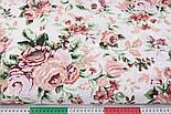 """Відріз тканини """"Троянди пудровий-бордові"""", розмір 85 * 160 см, фото 6"""