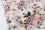 """Відріз тканини """"Троянди пудровий-бордові"""", розмір 85 * 160 см, фото 7"""