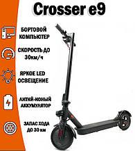 Электросамокат Crosser E9 8.5 дюймов / Черный