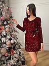 Жіноча сукня з паєтками Бордове, фото 2