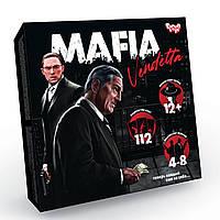Настольная Mafia Vendetta Dankotoys