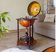 Глобус бар напольный Древняя карта коричневый сфера 36 см Гранд Презент 36001R