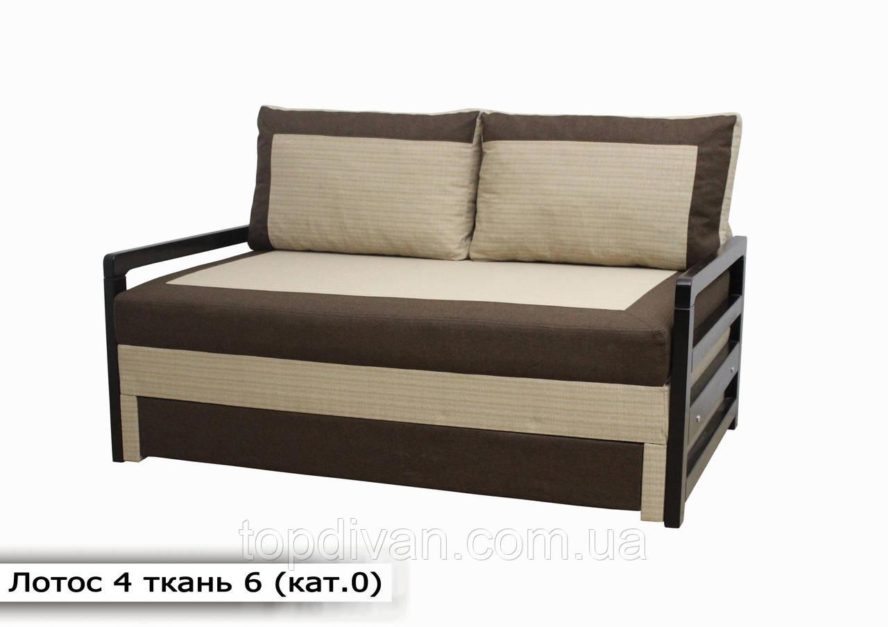 """Диван """"Лотос 4"""". 160 см подвійний пружинний блок (тканина 6)"""