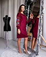 Сукня Олівія вишите замша вишневе L