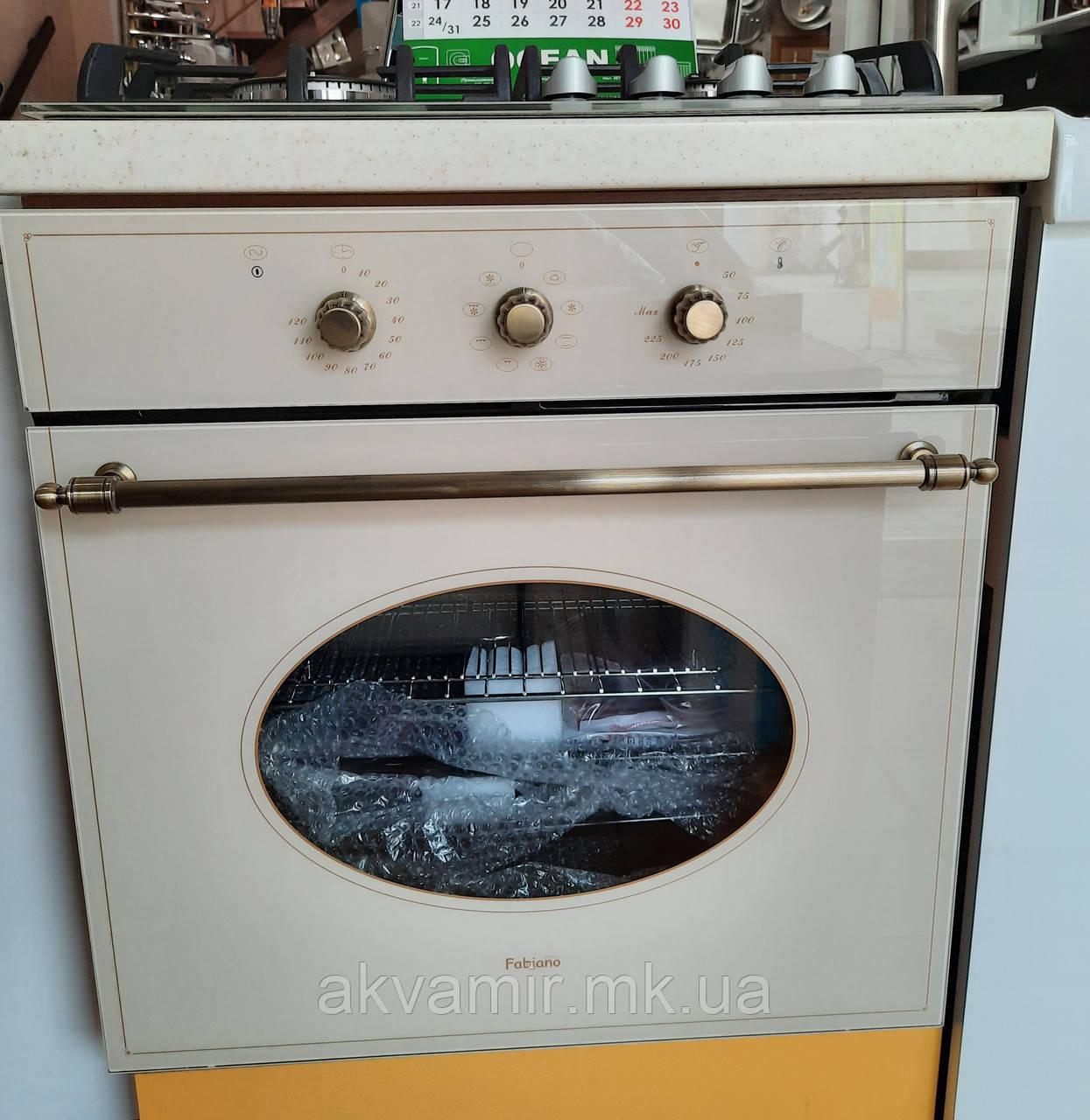Духовой шкаф Fabiano FBO-R 42 Cream (кремовое стекло) электрический