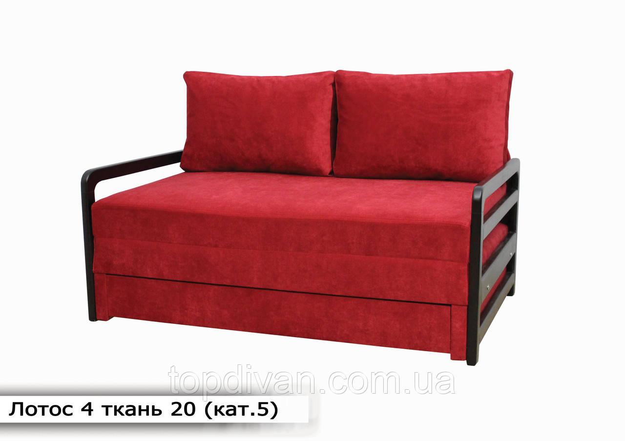 """Диван """"Лотос 4"""". 160 см двойной пружинный блок (ткань 20) кат 5"""