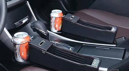 Органайзер кишеня з АЗУ між сидіннями автомобіля з 2 виходами USB і підставкою під стакан