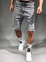 Серые джинсовые шорты мужские 98, фото 1