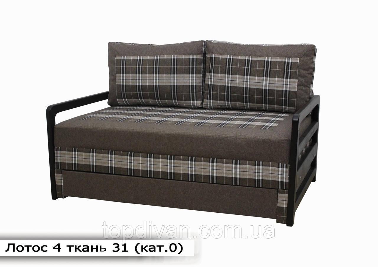 """Диван """"Лотос 4"""". 160 см двойной пружинный блок (ткань 31)"""