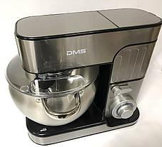 Кухонний комбайн тістоміс 3в1 DMS KMBF-2350 2350 Вт 8,5 л, фото 3
