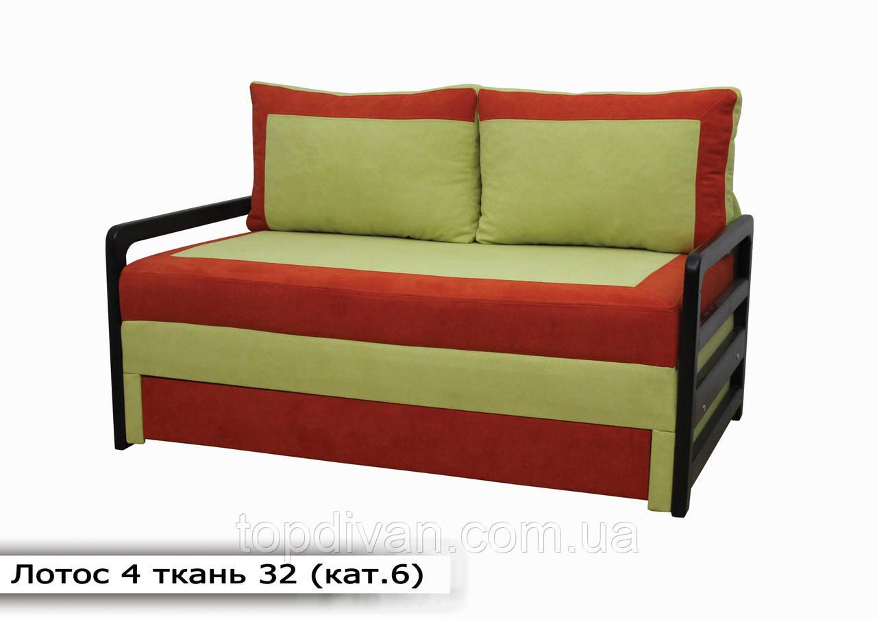 """Диван """"Лотос 4"""". 160 см двойной пружинный блок (ткань 32) кат 6"""