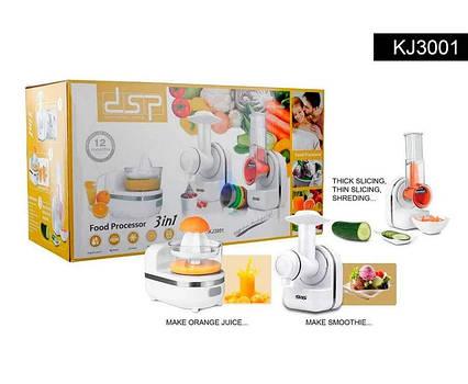 Кухонний комбайн 3 в 1: нарізка, смузі, десерт DSP KJ 3001 (овочерізка , терка, соковижималка)