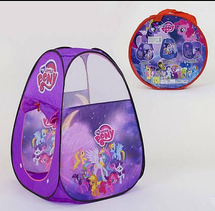 Дитячий ігровий намет Поні для дівчинки.