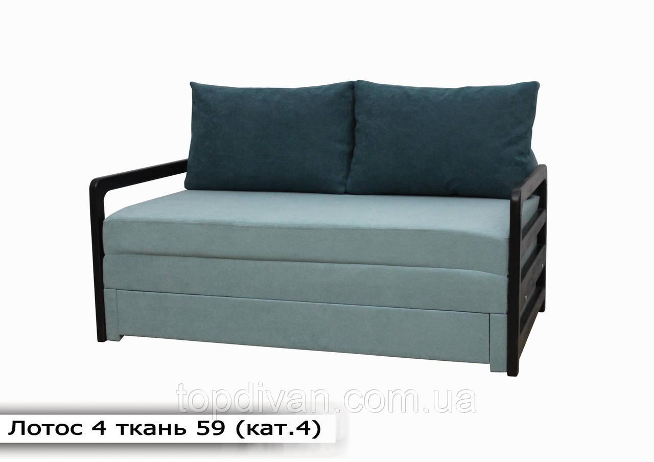 """Диван """"Лотос 4"""". 160 см двойной пружинный блок (ткань 59) кат 4"""