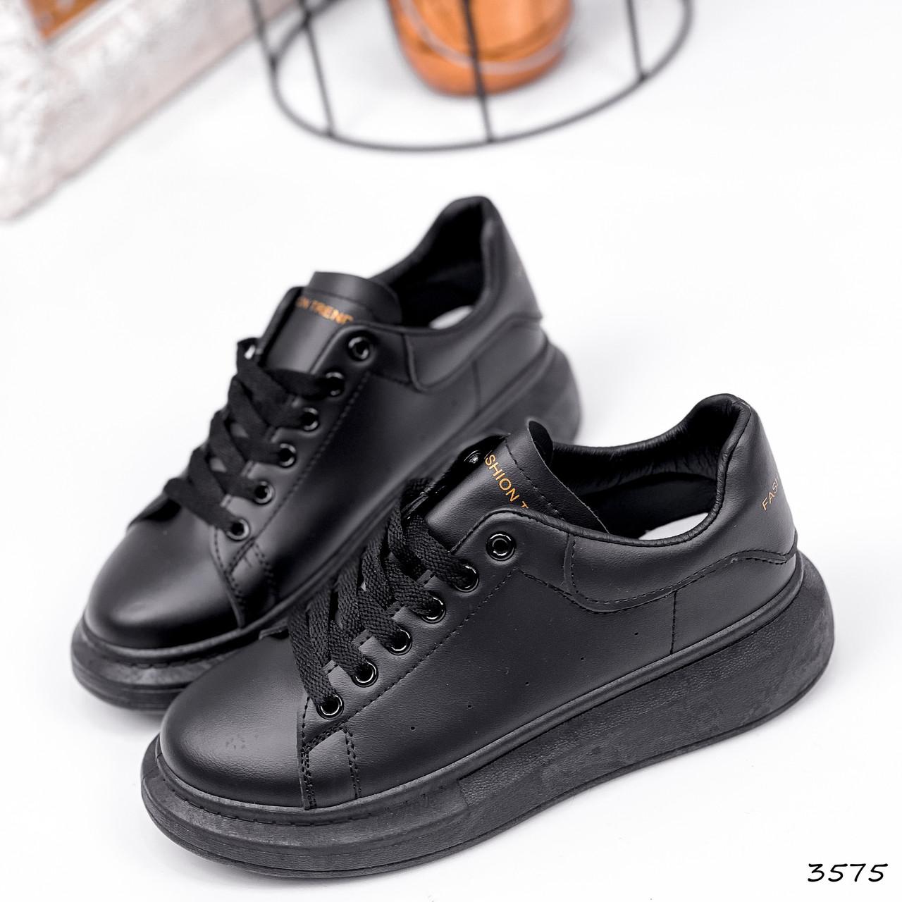 Кросівки жіночі Nevin чорні 3575