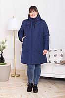 Жіноча молодіжна демісезонна куртка-парка Дн-4 з 4 кишенями, синя