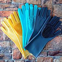 Перчатки для мытья Super Gloves №21 в пакете Многофункциональные универсальные Цвета в ассортименте ФОТО