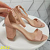 Босоножки на устойчивом каблуке классика с лямкой пудра беж, фото 8