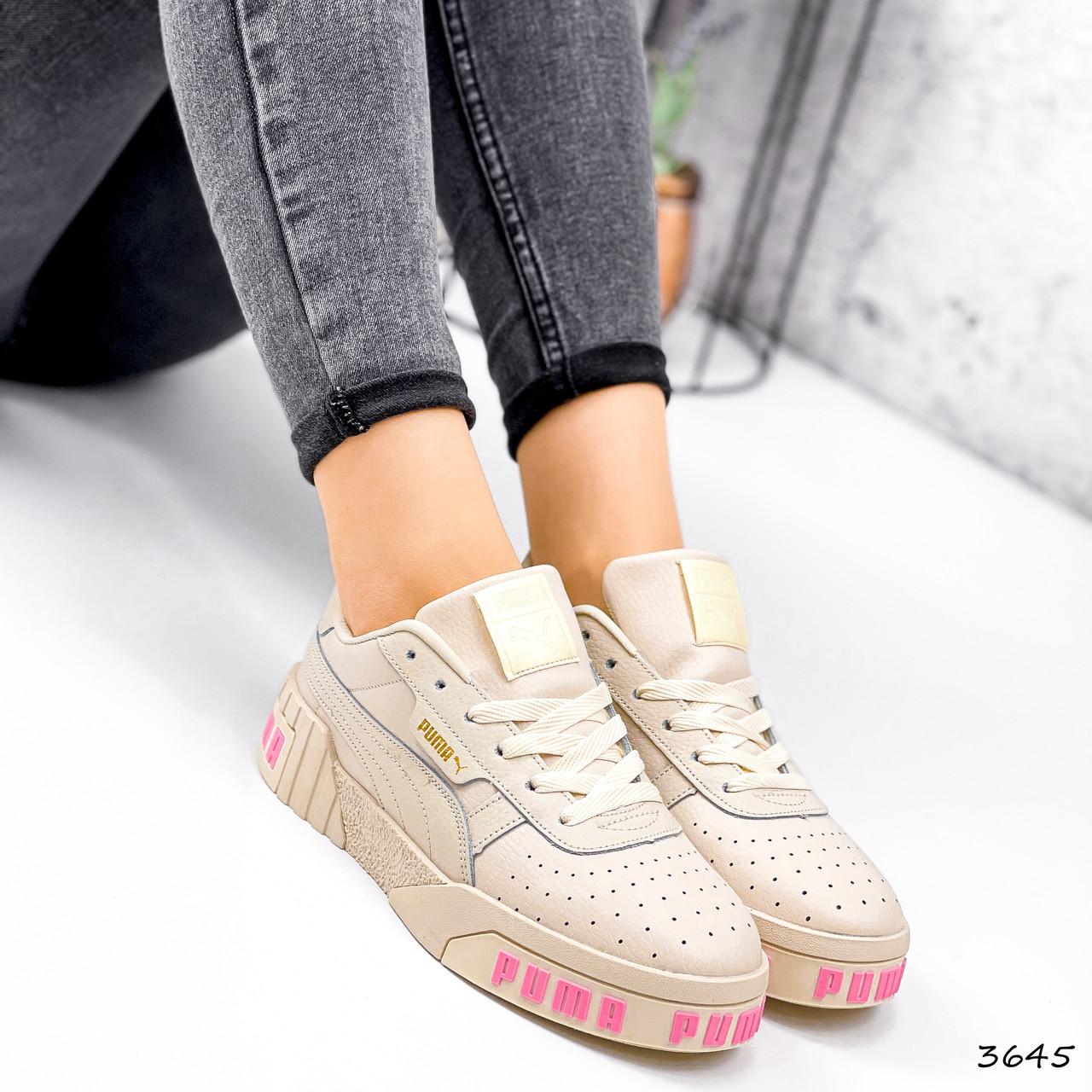 Кроссовки женские в стиле Puma беж + персиковый 3645