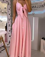 Сарафан Розовый Sunny