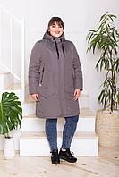 Жіноча молодіжна демісезонна куртка-парка Дн-4 з 4 кишенями, капучіно