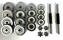 Набор хромированных гантелей NEO-SPORT - 30 кг в боксе, разборных со сменными дисками, фото 3