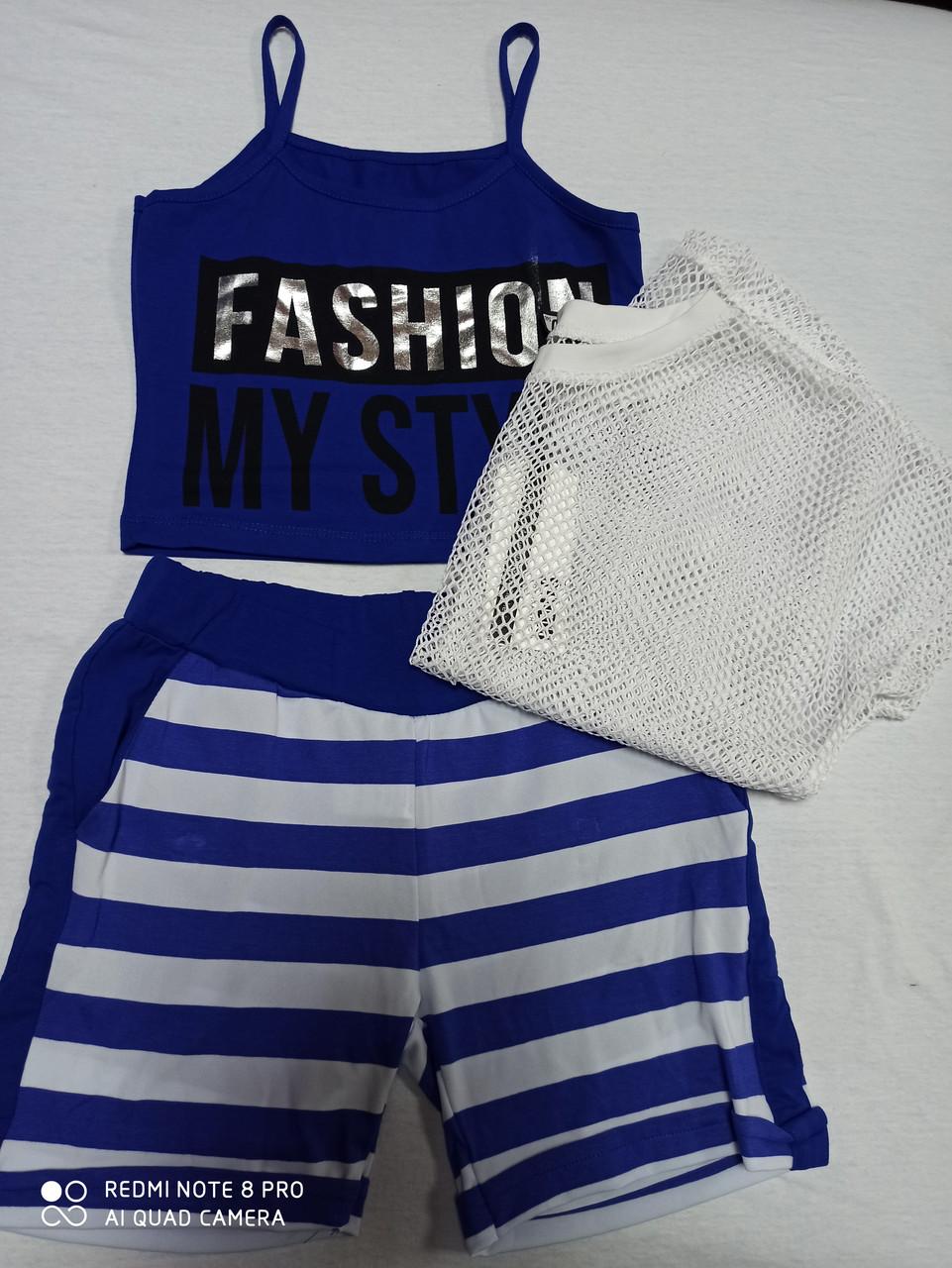 Летний подростковый  костюм для девочки шорты +футболка+ футболка накидка хлопок 100%.Размеры 146.158.164 рост