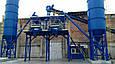 Бетоносмесительная установка БСУ-100 KARMEL, фото 5