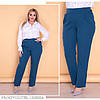 Женские классические строгие брюки со стрелками спереди, батал большие размеры, фото 2