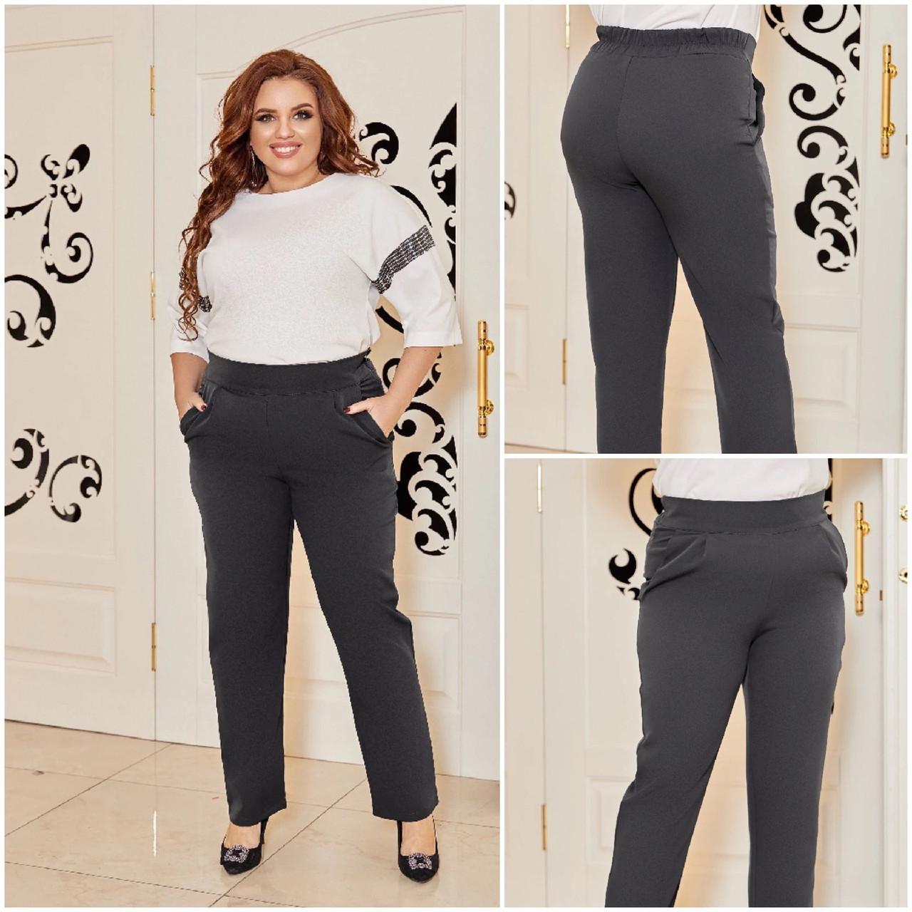 Женские классические строгие брюки со стрелками спереди, батал большие размеры