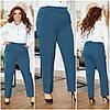 Женские классические строгие брюки со стрелками спереди, батал большие размеры, фото 5