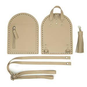 Наборы для сумок и рюкзаков из натуральной кожи