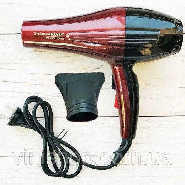 Профессиональный фен Mozer MZ-5930 для укладки волос 5000 Вт