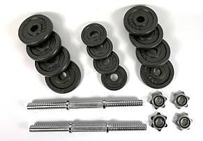 Набор гантелей металлических NEO-SPORT - 15 кг разборных со сменными дисками, фото 2