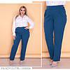 Женские классические строгие брюки со стрелками спереди, батал большие размеры, фото 3